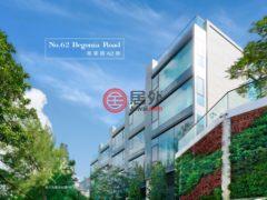 居外网在售中国香港九龙的新建房产