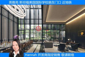 中星加坡房产房价_新加坡房产房价_居外网在售新加坡2卧2卫新开发的房产总占地20000平方米SGD 1,000,000