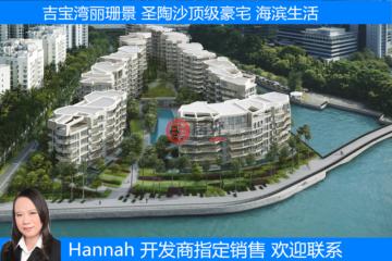 中星加坡房产房价_新加坡房产房价_居外网在售新加坡1卧1卫新房的房产总占地39019平方米SGD 1,450,000