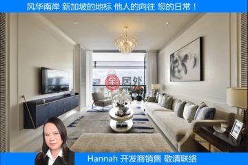 居外网在售新加坡4卧4卫新房的房产总占地200000平方米SGD 7,280,000