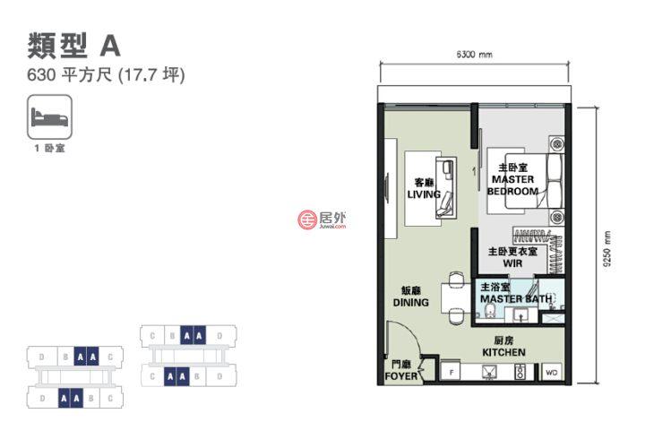 马来西亚吉隆坡的房产,Aria KLCC,Jalan Tun Razak,编号35517747