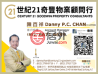 中国香港西贡西贡的房产,牛寮,编号52069923