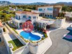 塞浦路斯PafosPegeia的房产,Pafos,编号51654629