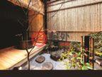 日本Kyoto Prefecture京都市的房产,编号49613242
