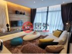 马来西亚柔佛约佛的房产,Jalan Dato Abdullah Tahir,编号54963245
