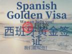 西班牙MálagaMarbella的房产,编号54998936