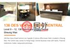 中国香港Hong Kong SARHong Kong SAR的商业地产,136 Des Voeux Road,编号48402644