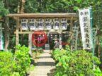 日本Kanagawa PrefectureKanagawa Prefecture的房产,编号56338979