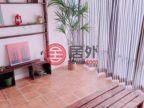 日本JapanTokyo的房产,東京都杉並区松庵1-14-15,编号51763883