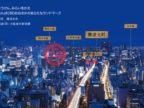 日本大阪府Osaka的房产,大阪市浪速区元町,编号48414905