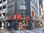 日本TokyoChuo-ku的房产,编号45632592