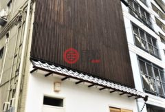 日本大阪府的房产,大阪市福島区鷺洲1-7-30,编号45841255