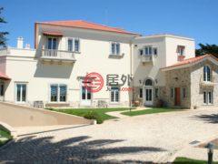 居外网在售葡萄牙8卧14卫的房产总占地7500平方米