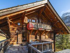 居外网在售瑞士6卧7卫的房产总占地1424平方米
