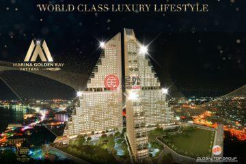 居外网在售泰国芭堤雅新开发的房产总占地23200平方米THB 3,700,000