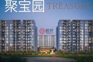 新加坡房产房价_Singapore房产房价_居外网在售新加坡Singapore4卧4卫新开发的房产总占地19591平方米SGD 1,486,000