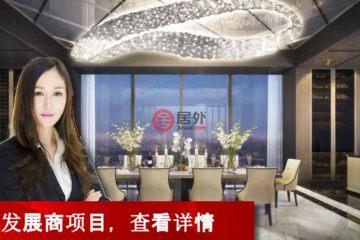 新加坡房产房价_Singapore房产房价_居外网在售新加坡Singapore2卧2卫曾经整修过的房产总占地365000平方米SGD 3,600,000