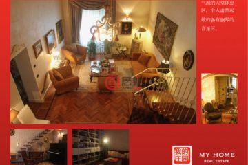 居外网在售意大利4卧3卫历史建筑改造的房产总占地11000平方米EUR 739,000