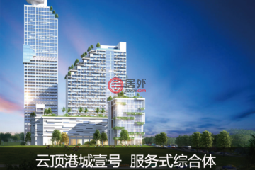 居外网在售柬埔寨1卧1卫新开发的房产总占地34平方米USD 55,000