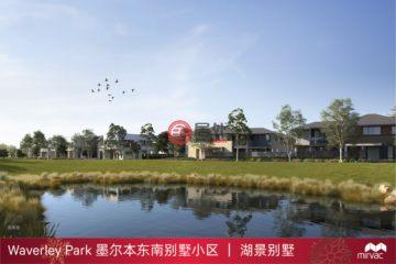 居外网在售澳大利亚墨尔本新开发的新建房产AUD 785,500起
