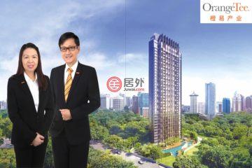 居外网在售新加坡新加坡3卧3卫的房产总占地7143平方米SGD 9,730,000