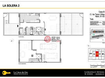 西班牙BarcelonaBarcelona的新建房产,Teià,编号37055398