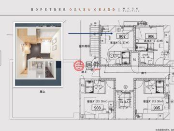 日本大阪府Osaka的新建房产,大道4丁目1-1,编号53266605