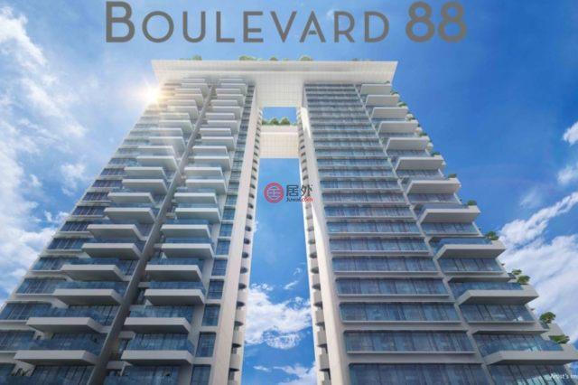 鉑瑞雅居(Boulevard 88)