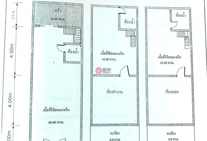 泰国Bangkok曼谷的,Somdet PhrachaoTaksin,编号50308224
