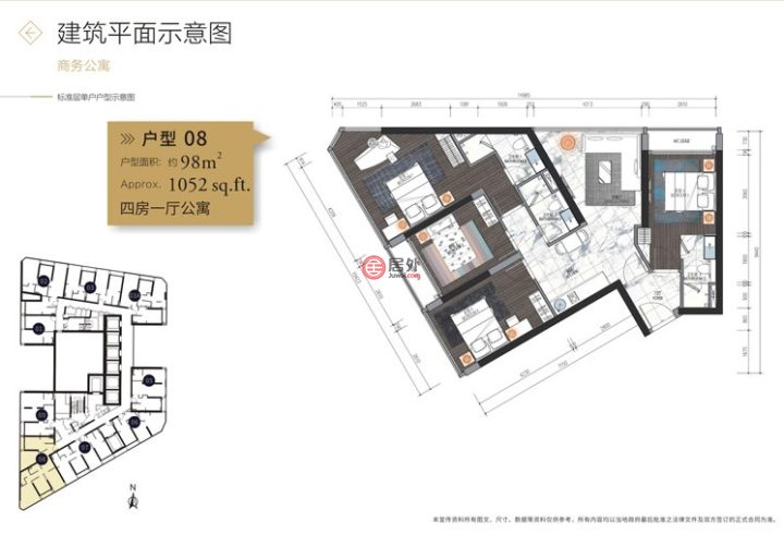 马来西亚Kuala Lumpur吉隆坡的房产,编号51671104