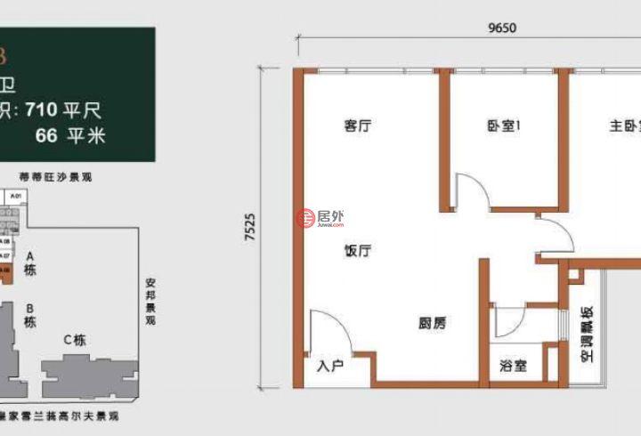 马来西亚Kuala Lumpur吉隆坡的房产,Jalan Ampang,编号51440888