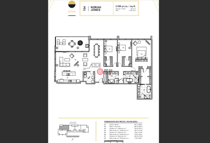 加拿大魁北克蒙特利尔的新建房产,3 rue Port-de-Montréal,编号44596644