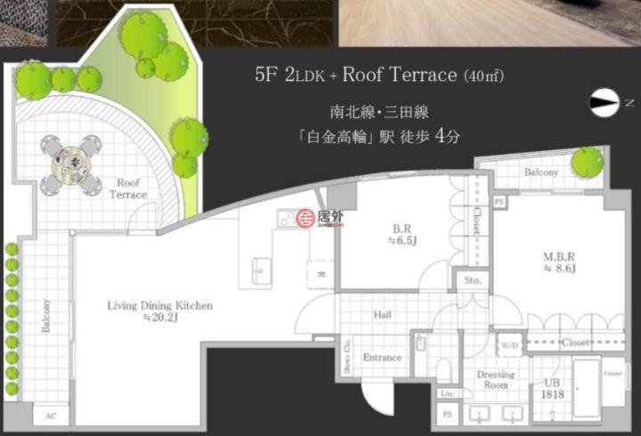 日本Tōkyō-toMinato-ku的房产,港区白金豪宅公寓带露天庭院阳台,编号51457084
