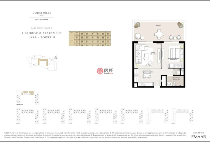 阿联酋迪拜迪拜的房产,买房送签证,编号54969883