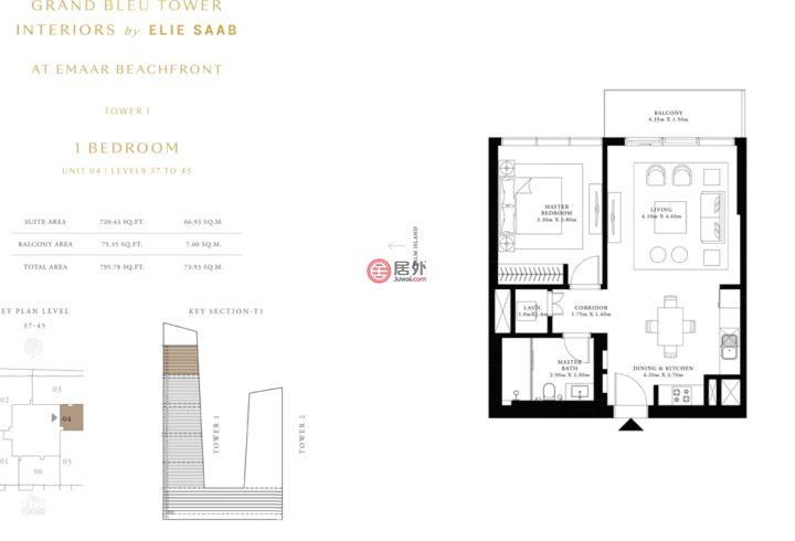 阿联酋迪拜迪拜的公寓,迪拜王子岛,编号56349469