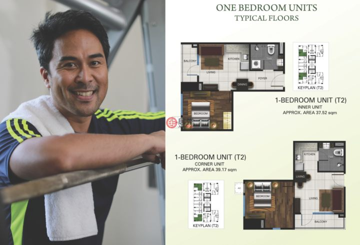 菲律宾National Capital Region曼达卢永的房产,Shaw Blvd,编号52085404