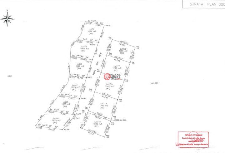 瓦努阿图桑马卢甘维尔的土地,Coconut Drive,编号52474181
