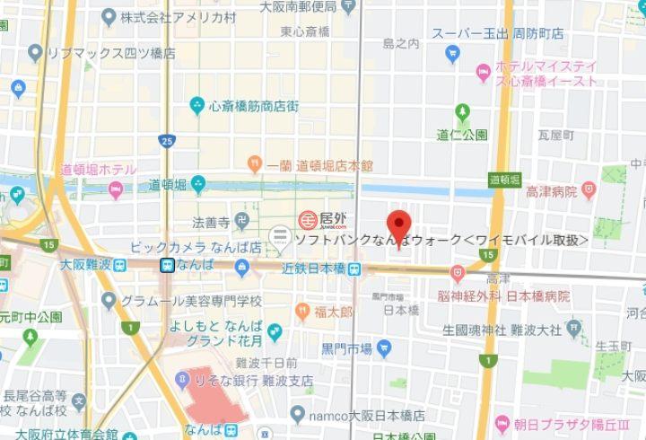 日本大阪府大阪市的土地,编号48916182